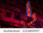 hong kong   june 01  2018  pink ... | Shutterstock . vector #1121843957