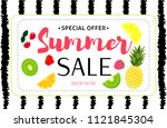 summer sale colorful background.... | Shutterstock .eps vector #1121845304