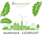 ecology connection  concept... | Shutterstock .eps vector #1121851247