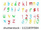 hand drawn colorful alphabet... | Shutterstock .eps vector #1121859584