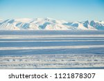 Baffin Island Mountains