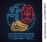 jogging neon light concept icon.... | Shutterstock .eps vector #1121897894