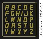vector modern striped font.... | Shutterstock .eps vector #1121917757