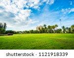 beautiful morning light in...   Shutterstock . vector #1121918339
