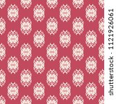 seamless vector decorative... | Shutterstock .eps vector #1121926061