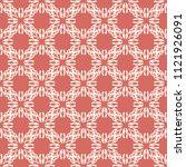 seamless vector decorative... | Shutterstock .eps vector #1121926091