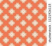 seamless vector decorative... | Shutterstock .eps vector #1121926115