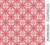 seamless vector decorative... | Shutterstock .eps vector #1121926121