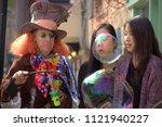 ellicott city  maryland   usa   ... | Shutterstock . vector #1121940227
