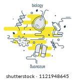 biology linear illustration set....   Shutterstock .eps vector #1121948645
