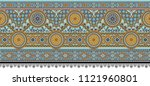 seamless traditional indian... | Shutterstock . vector #1121960801