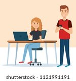 young couple in the workplace... | Shutterstock .eps vector #1121991191