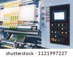 new innovative technology of... | Shutterstock . vector #1121997227