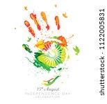 15th august background design... | Shutterstock .eps vector #1122005831