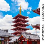sensoji temple also called... | Shutterstock . vector #1122009821