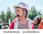 may 26 27  2018 naliboki... | Shutterstock . vector #1122024611
