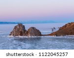 olkhon island in early spring....   Shutterstock . vector #1122045257