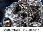 close up shot of car engine   Shutterstock . vector #1122065315