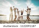 happiness friends funny dance... | Shutterstock . vector #1122091187