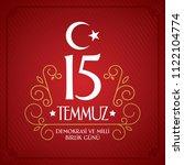vector illustration. turkish... | Shutterstock .eps vector #1122104774