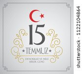 vector illustration. turkish... | Shutterstock .eps vector #1122104864