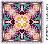 decorative colorful ornament on ... | Shutterstock .eps vector #1122121541