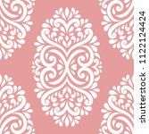 pink and white ornamental... | Shutterstock .eps vector #1122124424