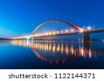 bugrinsky bridge over the river ... | Shutterstock . vector #1122144371
