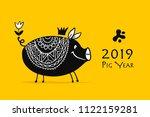 cute piggy silhouette  symbol... | Shutterstock .eps vector #1122159281