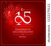 15 temmuz demokrasi ve milli... | Shutterstock .eps vector #1122170111