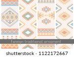 vector foreign ornament.... | Shutterstock .eps vector #1122172667
