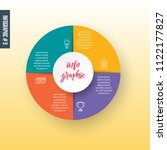circle infographic template.... | Shutterstock .eps vector #1122177827