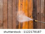 high pressure power washer... | Shutterstock . vector #1122178187