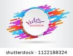 dynamic motion of geometric... | Shutterstock .eps vector #1122188324