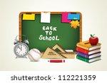 back to school   vector...   Shutterstock .eps vector #112221359