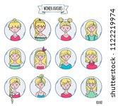 hand drawn doodle set of people ... | Shutterstock .eps vector #1122219974