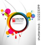 abstract vector multicolor... | Shutterstock .eps vector #112223399