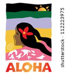 aloha vector lettering with girl | Shutterstock .eps vector #112223975