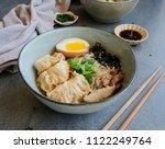 homemade japanese cuisine  ... | Shutterstock . vector #1122249764