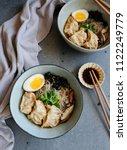 homemade japanese cuisine  ...   Shutterstock . vector #1122249779