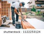 construction industry details   ... | Shutterstock . vector #1122253124