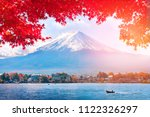 autumn at fuji mountain in japan | Shutterstock . vector #1122326297