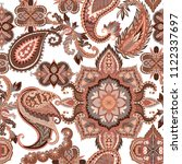 seamless paisley pattern....   Shutterstock .eps vector #1122337697