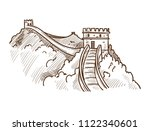great wall of china monochrome... | Shutterstock .eps vector #1122340601