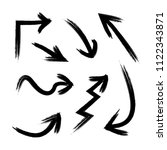 vector set of black grunge... | Shutterstock .eps vector #1122343871