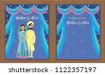 vector illustration of indian...   Shutterstock .eps vector #1122357197