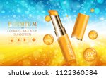 hydrating facial lipstick for... | Shutterstock .eps vector #1122360584