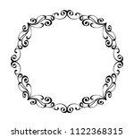 elegant frame.vector... | Shutterstock .eps vector #1122368315