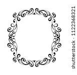 elegant frame.vector... | Shutterstock .eps vector #1122368321