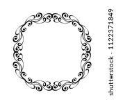 vector retro frames .vector... | Shutterstock .eps vector #1122371849